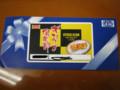 ぎょうざ倶楽部カード