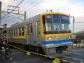 [20100123-長津田散歩]