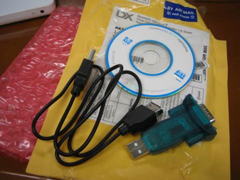 USB-シリアル変換