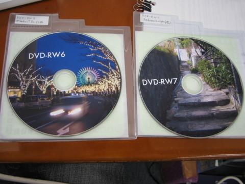 [DVD-RWレーベル]