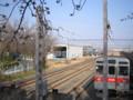 [20100320-長津田散歩]