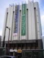 [20100321-水戸コミケ]