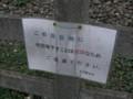 [20100404-ひとりお花見散]