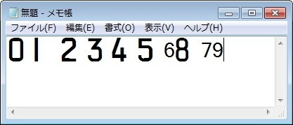 20100517034254