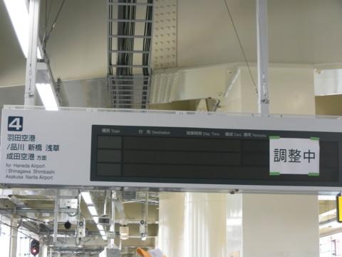 [100521-京急]