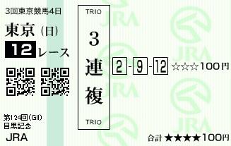 20100530155418