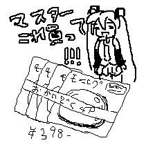 20100602233313