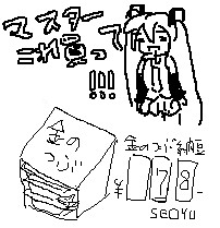 20100602233314