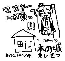 20100602234846