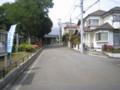 [100606-散歩]