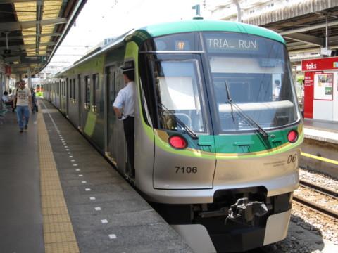 7106F試運転