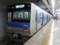 京成3050系
