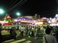 [お祭り2010]
