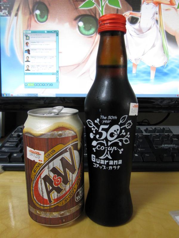 北と南の飲み物