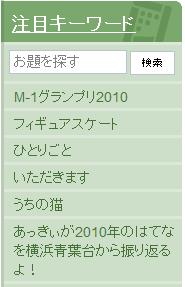 20101226203942