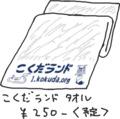 20110110204656