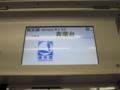 [110306-長津田散歩]8104F