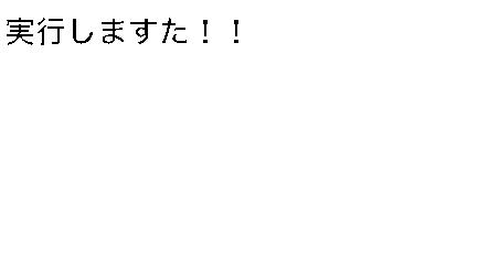 20110323160121