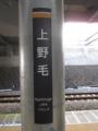 [110424-散歩]