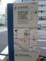 [110430-散歩]