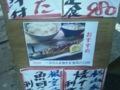 [twitter] 根室食堂のサンマ定食!!いいな!