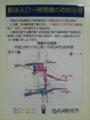 [twitter] 渋谷駅10番出入口周辺工事のお知らせ。さりげなく期間長い。旧定期売
