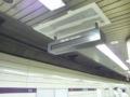 [twitter] 田都渋谷駅になんか付いた。上り下り両方についてるのと、両面に1行