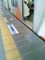 [twitter] あ、大井町駅のホームドア工事始まってるんじゃん。