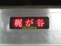 [120114-長津田散歩]