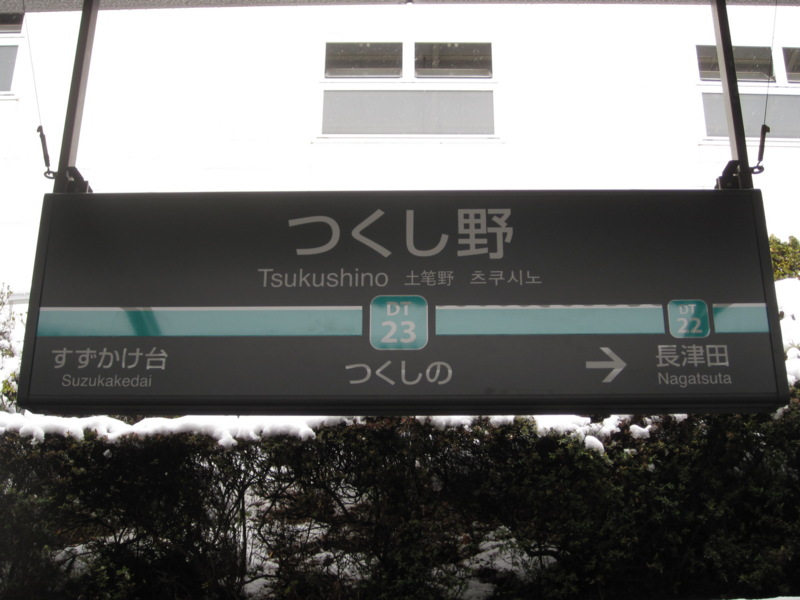 [120229-TOQ-iとY516F輸送]