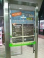 [twitter] 駅の扉にLDDのポスターが!!! #ldd12s