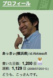 20120821114740