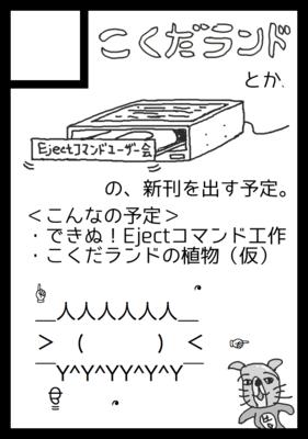 20130812000113