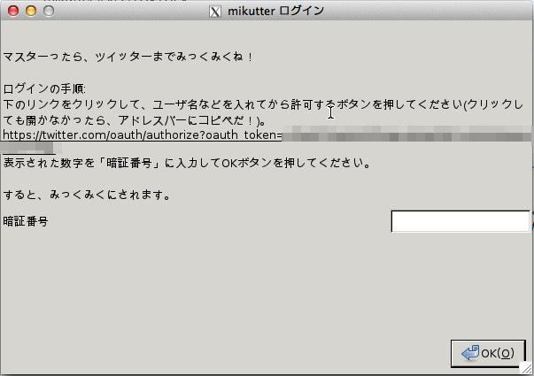 f:id:Akkiesoft:20131202163127j:plain:w480