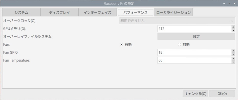 f:id:Akkiesoft:20201112093940j:plain