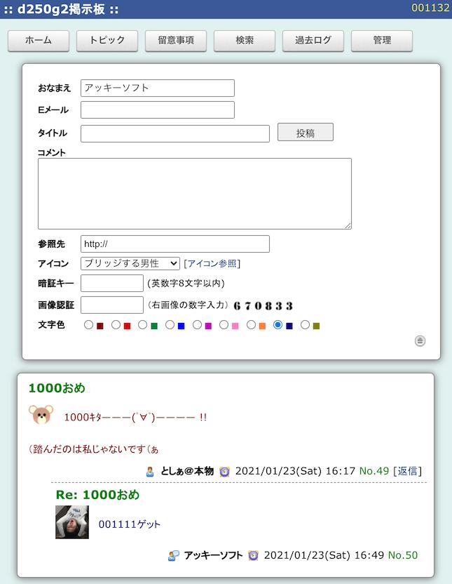 f:id:Akkiesoft:20210123171437p:plain
