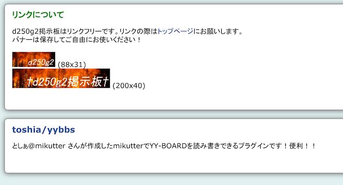 f:id:Akkiesoft:20210124180954p:plain