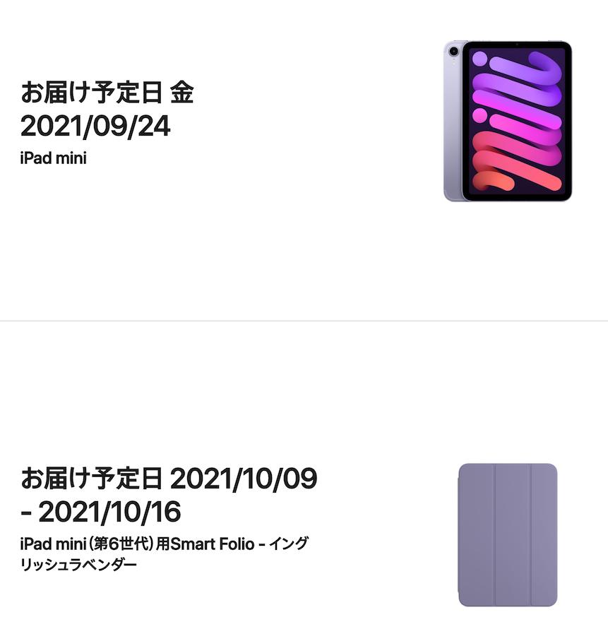 f:id:Akkiesoft:20210915094612p:plain