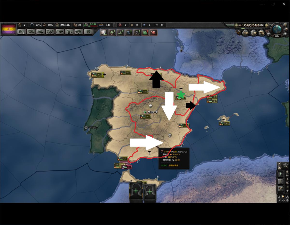 Hoi4】スペイン帝国の再興 スペインプレイ dos(2) - Правда