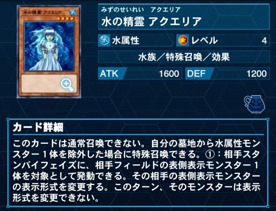 f:id:Alchemist_wet:20210203032607j:plain