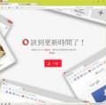 Opera 12.18 using Intel HD530 Hardware Acceleration