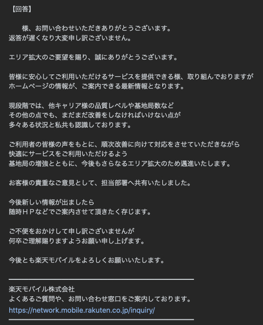 f:id:Aloha_Trader:20200713152616p:plain