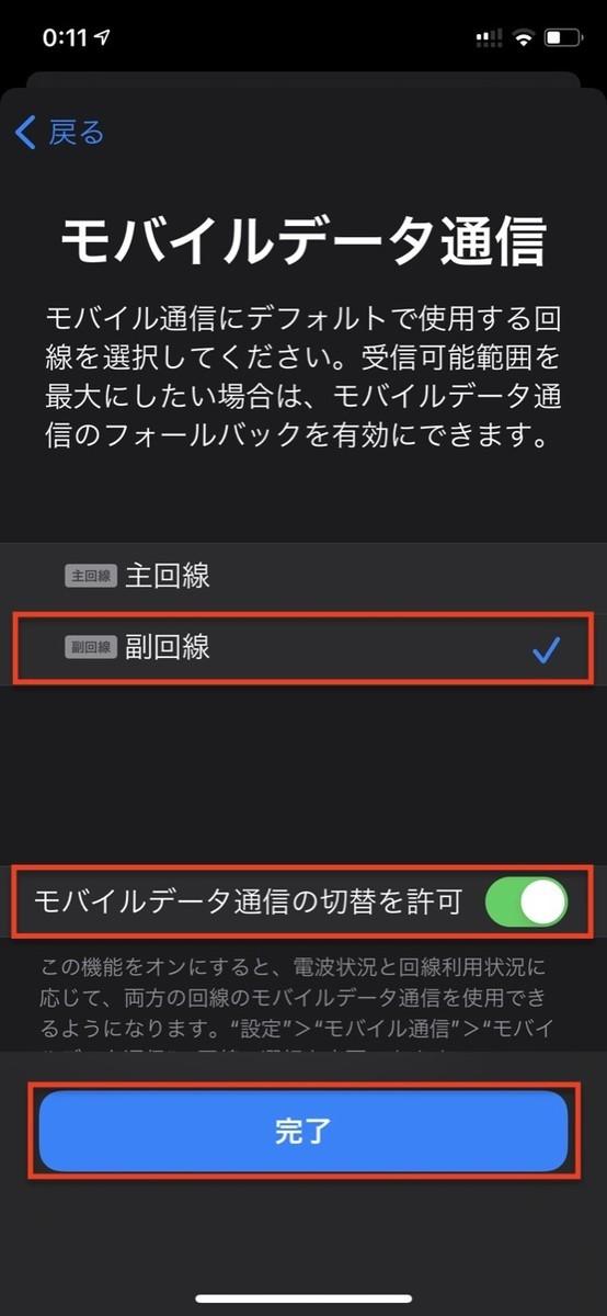 f:id:Aloha_Trader:20201014001106j:plain