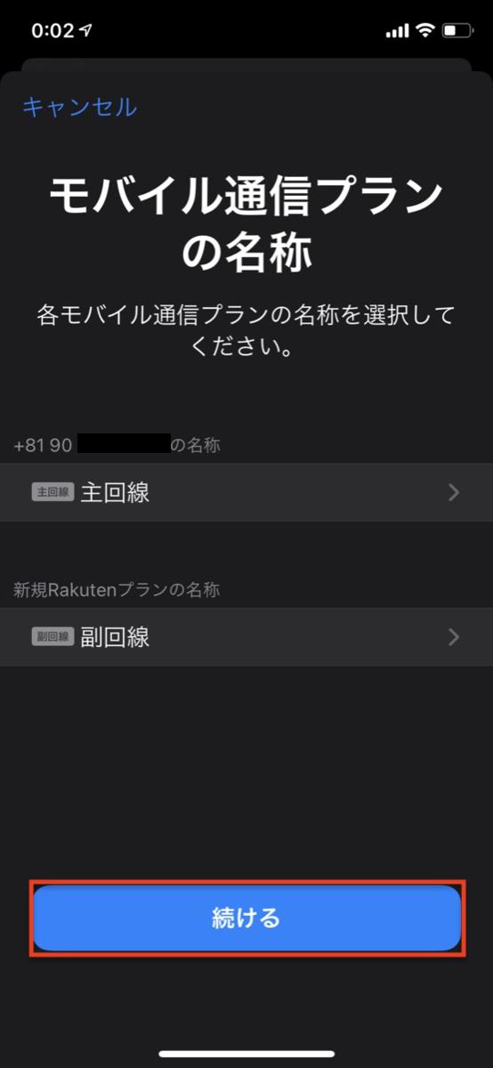f:id:Aloha_Trader:20201015160554p:plain
