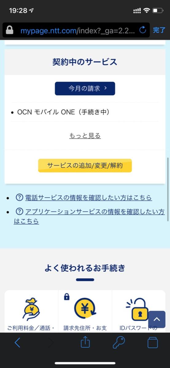 f:id:Aloha_Trader:20210403205858p:plain