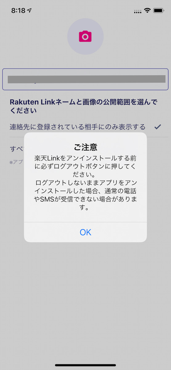 f:id:Aloha_Trader:20210411081816j:plain