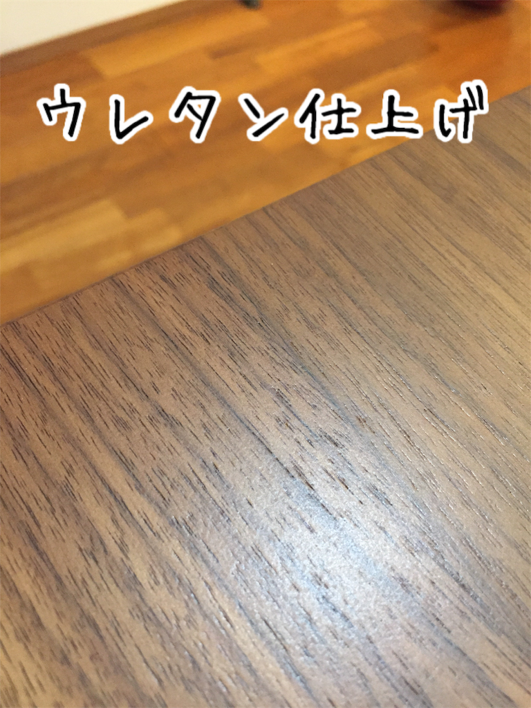 f:id:Alstroemeria:20190902222313p:image