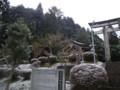 [神社][風景][八咫烏神社]社殿前