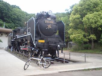 Ca360250
