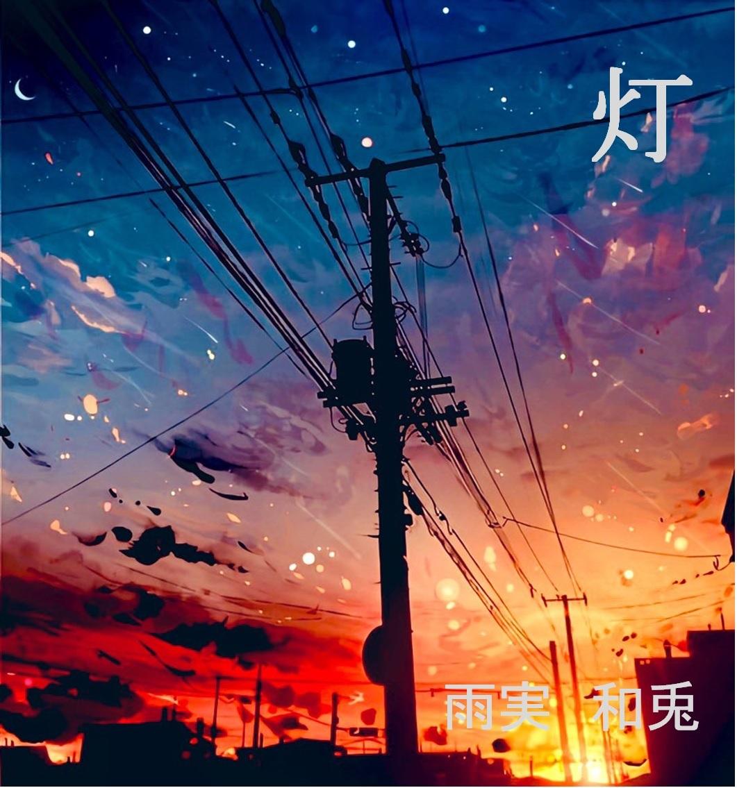 f:id:Amamikazuhito:20201125092827j:plain